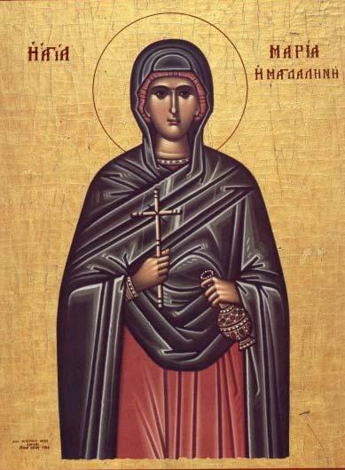 マグダラのマリアによる福音書